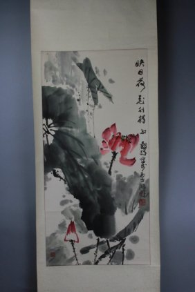 Old Chinese Painting Of Flower