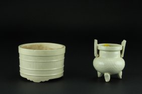 Antique Lot Of Two Chinese Porcelian Censers