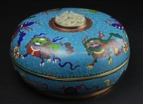 Chinese Cloisonné Box With Jade Inlaid