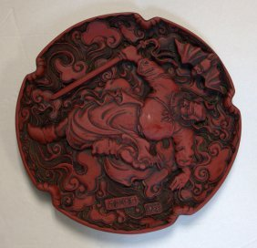 Chinese Carved Cinnabar Figured Plate