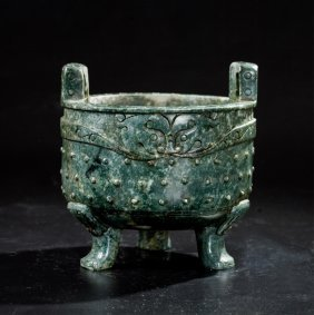 Chinese Jade Stone Carved Tripod Censer