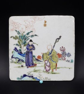 Chinese Famille Rose Figural Porcelain Plaque
