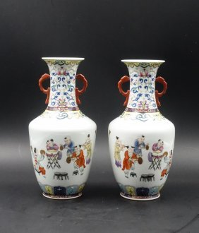 A Pair Of Chinese Famille Rose Flower Vase