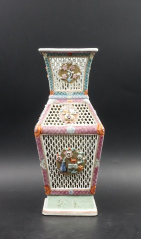 Chinese Famille Rose Square Vase, Open Work