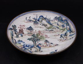 A Chinese Bronze Painted Enamel Scenery Plate