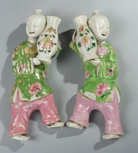 Pair Of Chinese Famille Rose Figure Of Boys