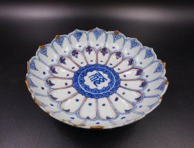 Chinese Ming Wanli Blue And White Lotus Plate