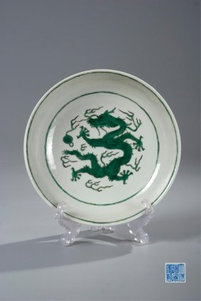 Chinese Green Glazed Dragon Plate