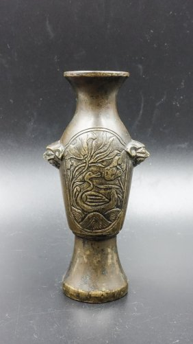 Chinese Qing Dynasty Bronze Vase