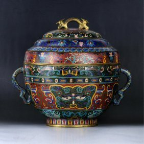 Chinese Cloisonne Beast Mask Food Vessel, Gui