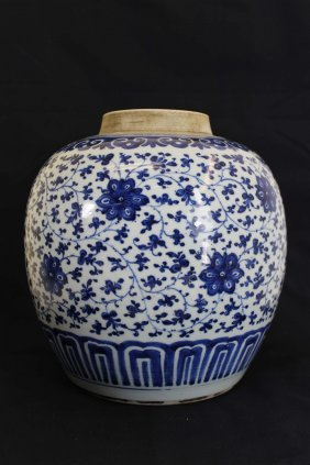 A Chinese Qian Long Dynasty White&blue Flowerporcelain