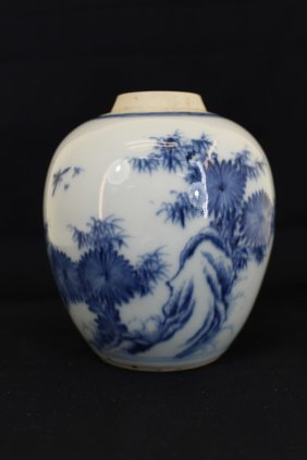 A Chinese Yong Zheng Period White&blue Small Porcelain