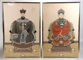 Two Watercolors, Chinese Ancestor Portraits
