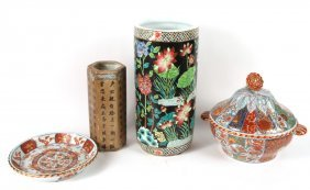 Four Chinese & Japanese Porcelain Table Articles