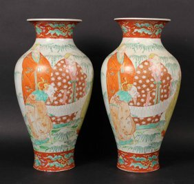 Two Chinese Porcelain Floor Vases