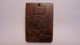 """Antique Chinese Jade """"han Phoenix Relief"""" 2 Face"""