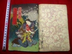 Two Volumes Japanese Ukiyoe Woodblock Print Book Ominae