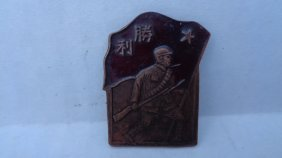 Chinese Soldier Military Medals