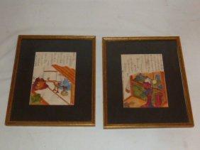 Pair Of Japanese Watercolors Artis & Musician