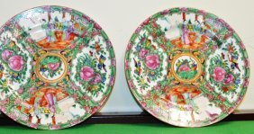 A Pair Of Chinese Kwon-glazed Porcelain Plates
