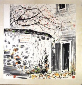 1989 Wu Guanzhong's Painting-millet's Former Home