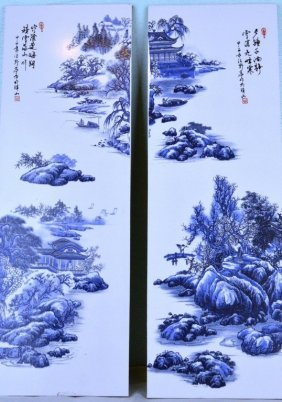 Chinese Porcelain Painting