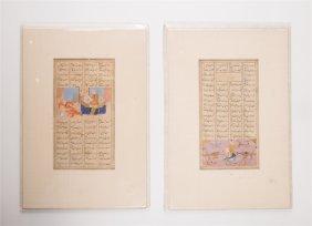 Two Pages Islamic Manuscript Safavid Miniature C.18th C
