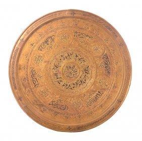 Middle Eastern Islamic Cairo Ware Mamluk Revival Copper