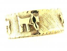 Vintage 14k Yellow Gold Wedding Band Hebrew Ring Men's