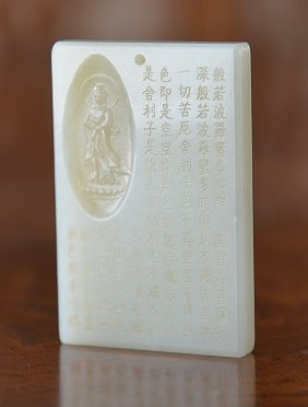 Well Hand Carved Chinese Jade Pendant