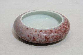 Chinese Peach Bloom Porcelain Brush Washer With Mark