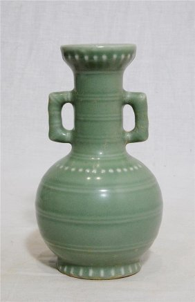 Small Chinese Green Celadon Porcelain Vase