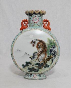 Chinese Famille Rose Porcelain Flat Vase With Studio