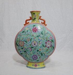 Chinese Famille Rose Porcelain Flat Vase With Mark