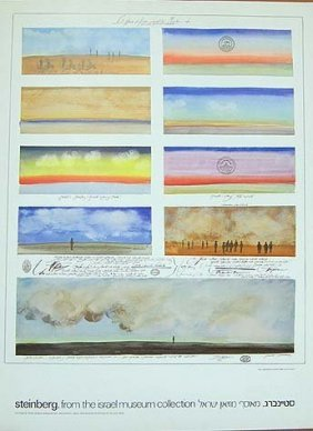 Steinberg Landscape Theory From The Israel Museum