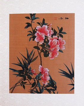 Chinese Scroll Painting - Snowy Mountain #2