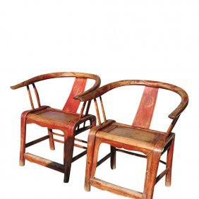 Unusual Pair Of Antique Chinese Horseshoe Chairs