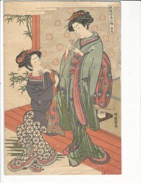Japanesewoodblock Print Koryusai
