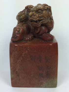 Large Soapstone Seal/stamp