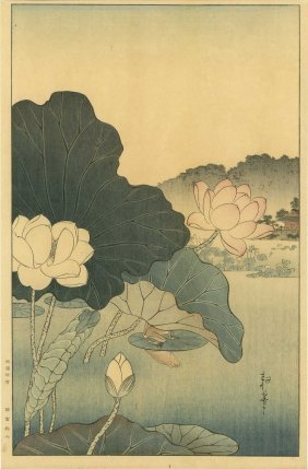 Gesso Yoshimoto - Lotus And Frog - 1936