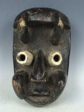 Carved Wooden Guere Passport Mask