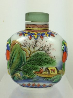 Large Glass Snuff Bottle With Enamel Paint
