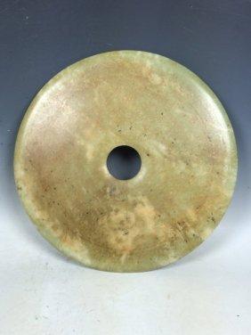 Carved Round Jade Disk