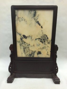 Large Dream Stone Table Screen