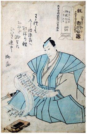 Kabuki Actor By Unknown Artist
