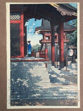 Fudô Temple In Meguro By Kawase Hasui