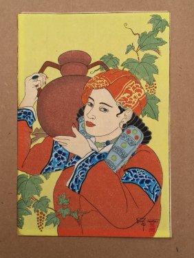 La Cruche Mongolie By Paul Jacoulet