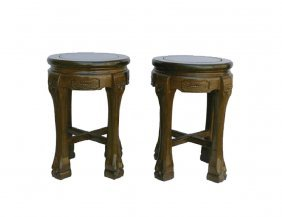 Pair Sandalwood Oriental Round Stools Chairs S1908s