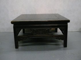 Square Black Lacquer Table With Carving