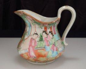 Chinese Porcelain Export Famille Rose Medallion Pitcher
